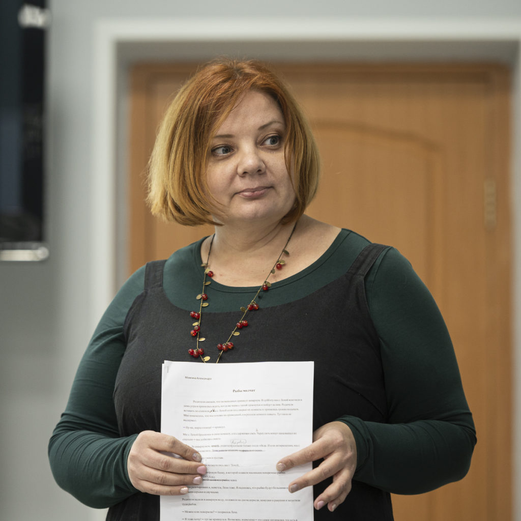 Александра Можгина