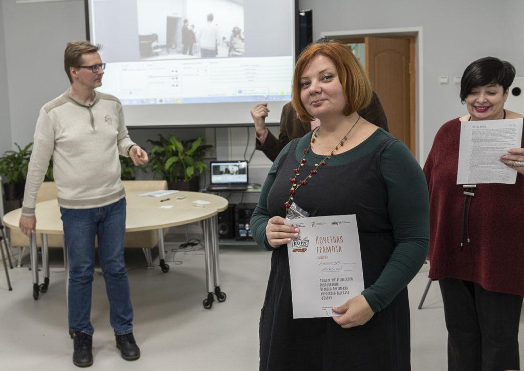 Александра Можгина, Татьяна Рудишина, Алексей Копейкин